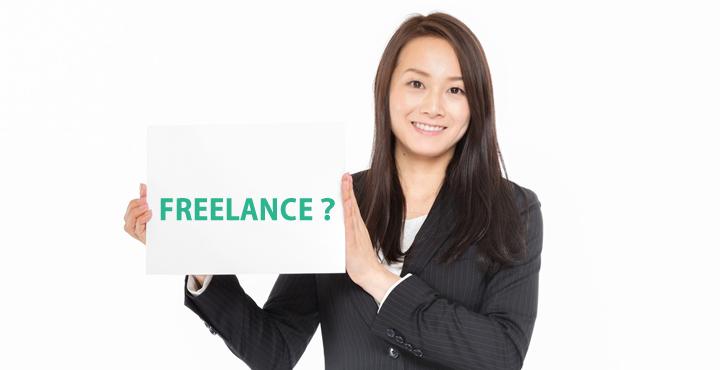 freelancedh