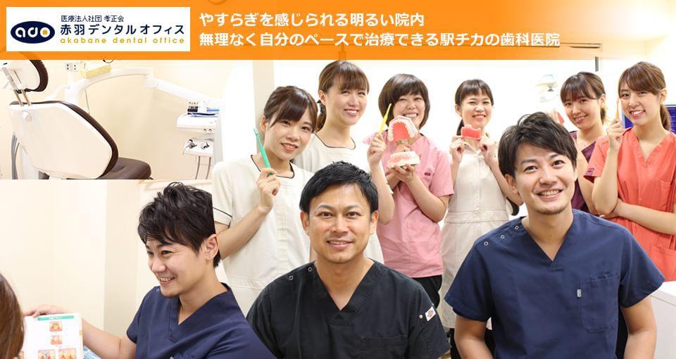 医師 非常勤 東京